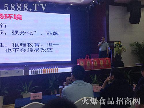 胡湘阳讲师在火爆之星・全国经销商成长论坛长沙站授课