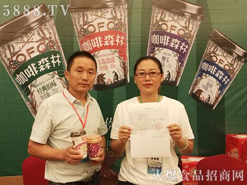 火爆之星全国经销商成长论坛合肥站北京优乐美与经销商签约