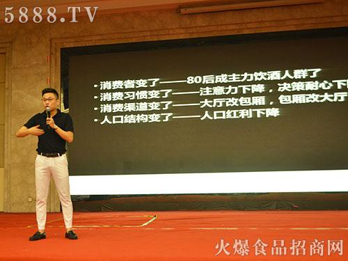火爆之星全国经销商成长论坛合肥站胡良奎老师授课