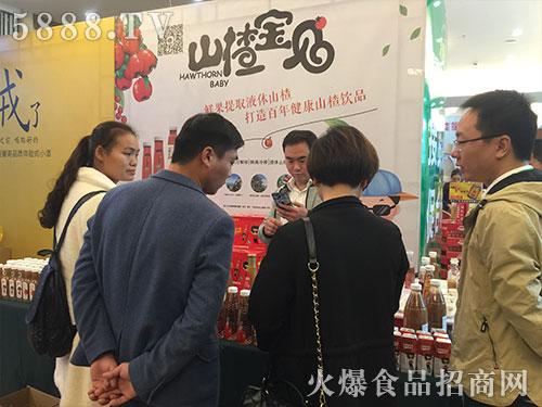 涌泉食品火爆之星全国经销商成长论坛郑州站展位前咨询不断!