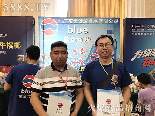 广东天饮源在火爆之星全国经销商成长论坛郑州站签单!