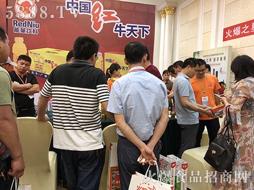 红牛(广州)饮食火爆之星全国经销商成长论坛长沙站展位前咨询不断!