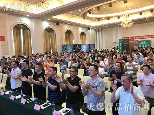 火爆之星全国经销商成长论坛长沙站厂商共欢聚!