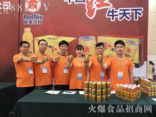 红牛(广州)饮食精彩亮相火爆之星全国经销商成长论坛长沙站!