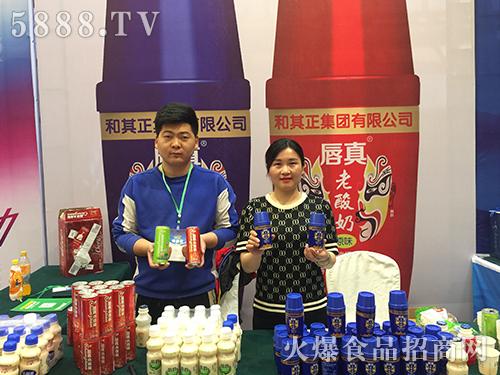 河南樱桃小镇亮相火爆之星全国经销商成长论坛沈阳站