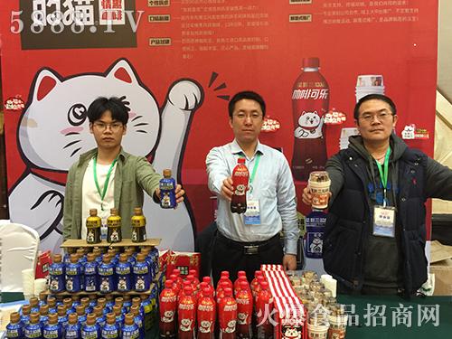 广州斧王亮相火爆之星全国经销商成长论坛沈阳站