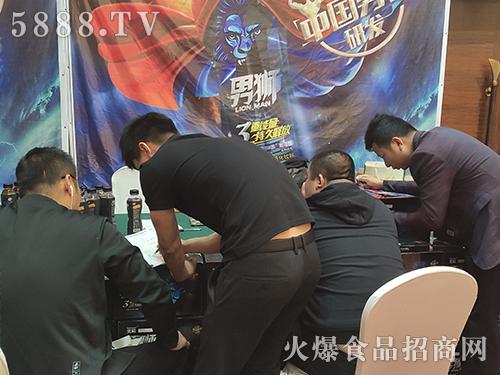 重庆光能食品火爆之星全国经销商成长论坛沈阳站咨询不断!