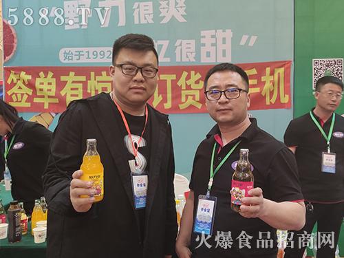长春野力食品在火爆之星全国经销商成长论坛沈阳站签单