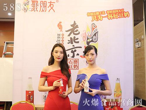 火爆之星成长论坛郑州站上海文雅亮相现场