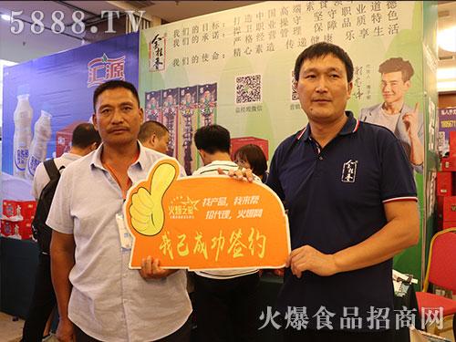 火爆之星成长论坛郑州站金桂香食品现场与经销商签单