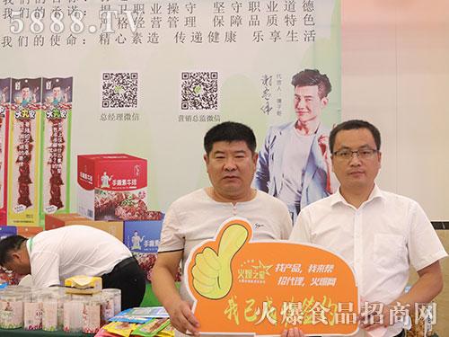 合肥站论坛经销商与金桂香现场签单