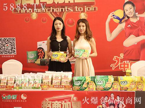 火爆之星经销商成长论坛长沙站模特展示产品