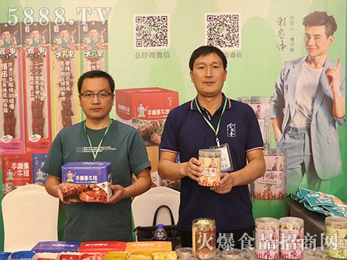 火爆之星经销商成长论坛长沙站金桂香亮相现场
