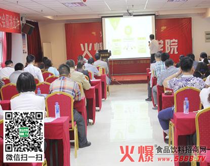 河南汝州朝阳食品携手火爆食品商学院,共同缔造商业传奇