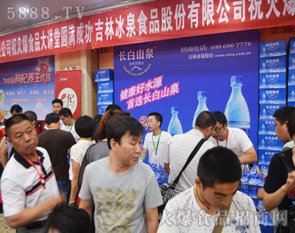 聚焦食品大讲堂郑州站:喝珍贵天然饮用水 首选吉林冰泉