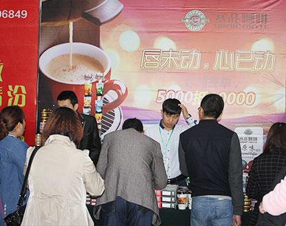 云南赛品咖啡加盟火爆食品大讲堂济南站,与山东经销商一