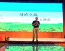 火爆之星全国经销商成长论坛济南站绿岭康维食品广受欢迎!