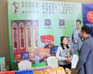 火爆优选双节礼品(盒)订货会三周年,他话里,金桂香礼盒产品系列风靡市澄移�。�赢战春节!