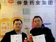 恭祝三门峡武先生与河南开源食品在火爆之星全国经销商成长论坛郑州站现场达成合作!