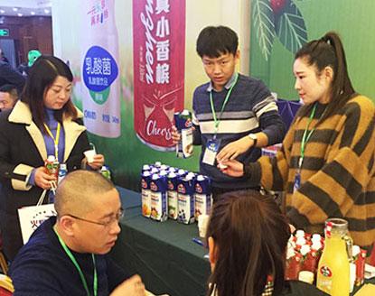 山果印象山楂汁高调亮相火爆之星全国经销商成长论坛郑州