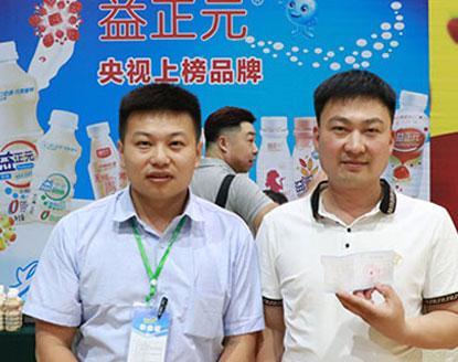 恭贺廊坊杨先生与山东养力多在经销商成长论坛济南站现场