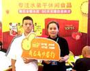 恭喜一井二家在火爆之星全国经销商成长论坛郑州站火爆签单!