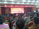 第10期火爆食品大讲堂郑州站