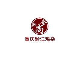 重庆黔江鸡杂