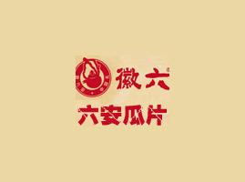 徽六六安瓜片
