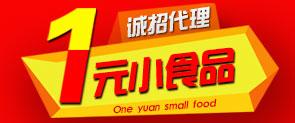 1元小亚虎老虎机国际平台