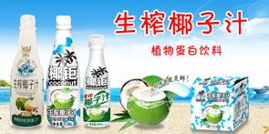 太极牛佛山华健饮料亚虎国际 唯一 官网