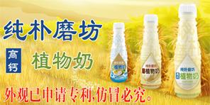 中山市金旺福亚虎老虎机国际平台亚虎国际 唯一 官网
