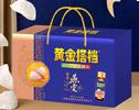 礼盒争霸!8款礼盒产品邀您赢战2021春节市持卸炼�。�