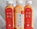 再掀健康养生的热潮,江中食疗推出两款健消新品