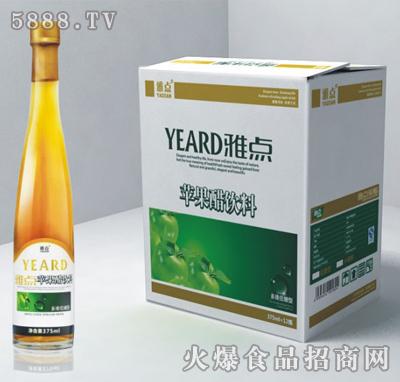 雅点--苹果醋375ml×12瓶