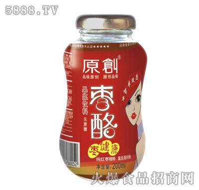 原创200ml枣酪枣健康果浆饮料
