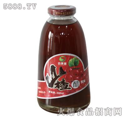 四季堂山楂醋500ml