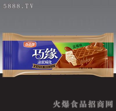 宁波吉利达食品有限公司-火爆食品饮料招商