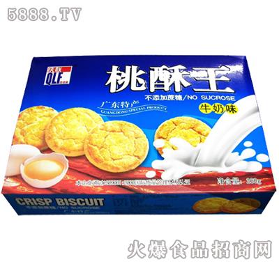 无糖桃酥王(牛奶味)