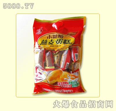 青岛富凯食品有限公司