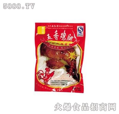 西红轩五香鸡腿