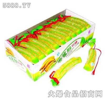柠檬tv香蕉网络电视香蕉tv免费频道美女