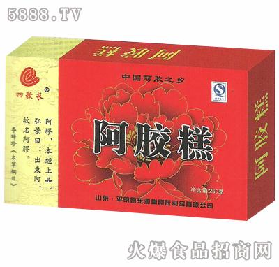 250g阿胶糕礼盒
