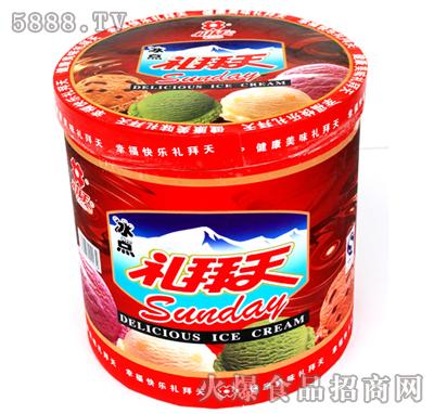 桶装冰淇淋