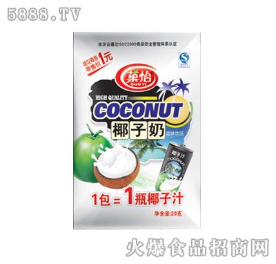 怡20克椰子奶一元包装三生花的包装设计理念图片