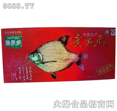 600g香腊武昌鱼