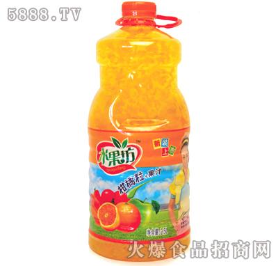 水果坊柑橘粒