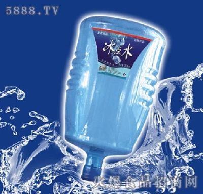 """""""冰点""""桶装纯净水"""