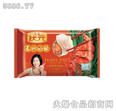 东北虾仁韭菜
