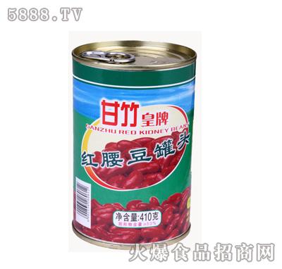 甘竹牌红腰豆罐头